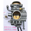 PD34J-2-D20化油器