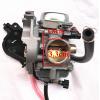 PD33JK-2化油器
