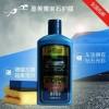 台湾嘉美博汽车漆面镀膜剂