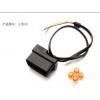 智能行车记录仪OBD取电电源线云镜12V带保险片隐藏式电源线