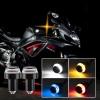 摩托车手把灯