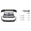雷克萨斯LX570改装大包围16-18款限量版TRD中网