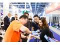 2020中国(上海)国际数码印花及丝网印刷展览会